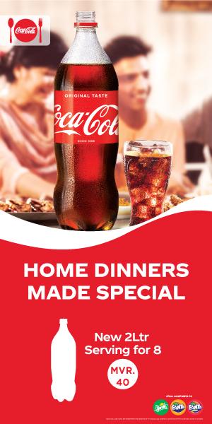 Coke-Maldives-2L-Digital-Banner-300-x-600